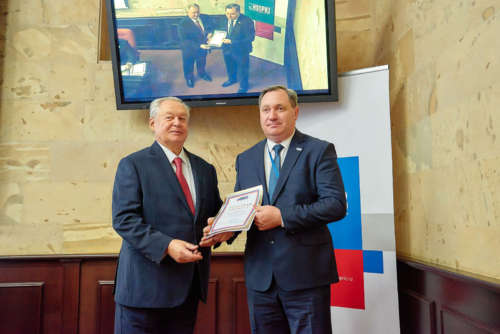 Российский форум изыскателей — 2020